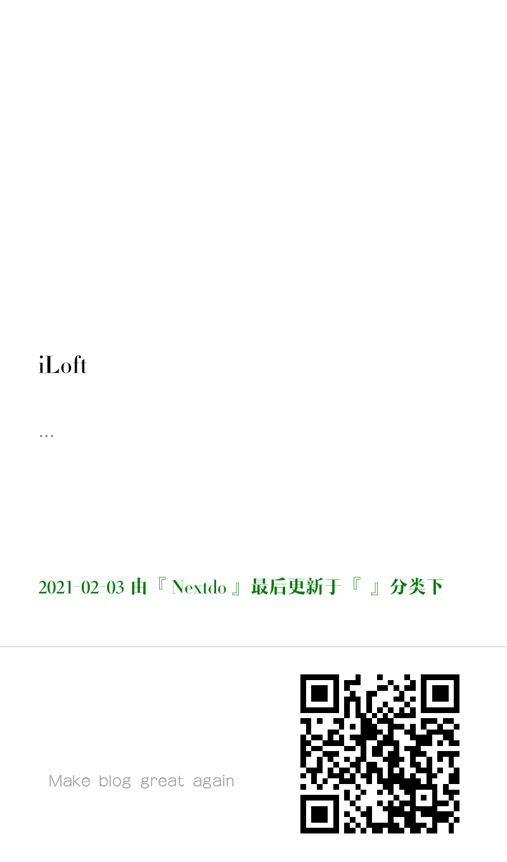 iLoft-海报